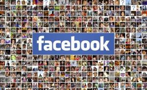 Ratio de participación de una página de Facebook