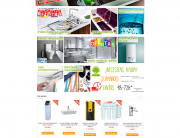 Tienda Fontanería Online - Inicio